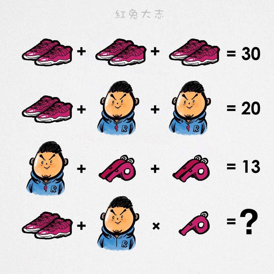 quiz01.jpg