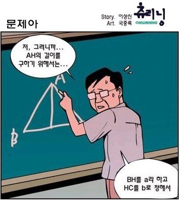 problem01.jpg