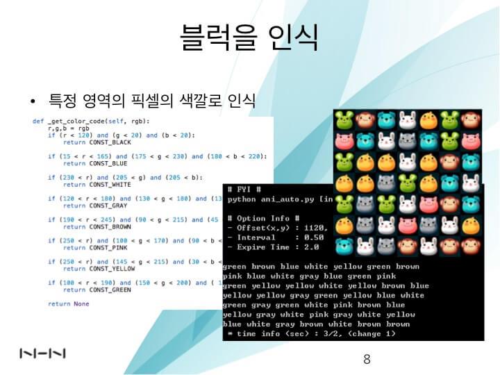 Slide08.jpg