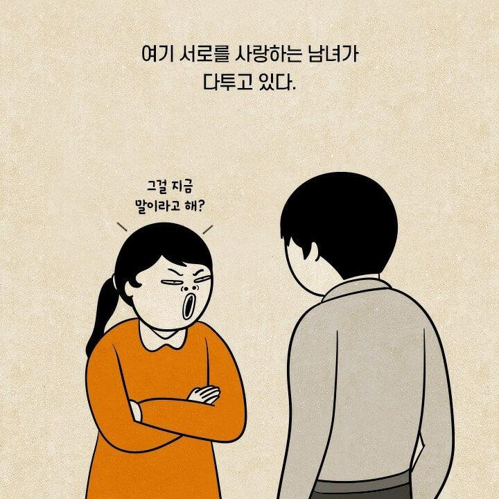 relation01.jpg