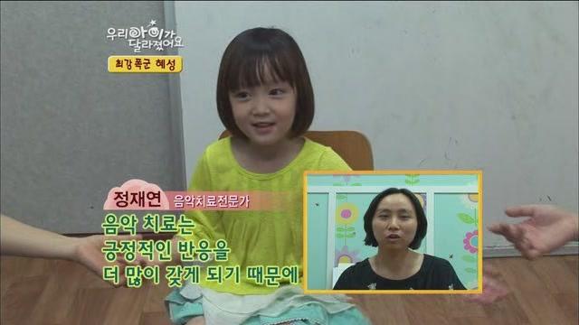 child296.jpg
