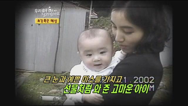 child180.jpg