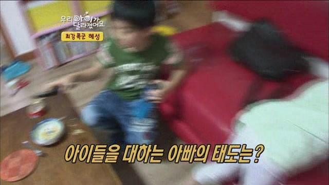child137.jpg