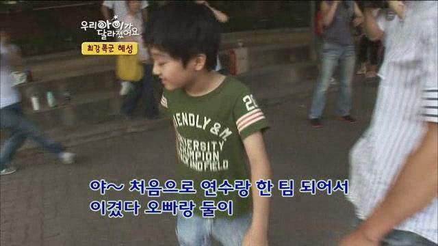 child247.jpg