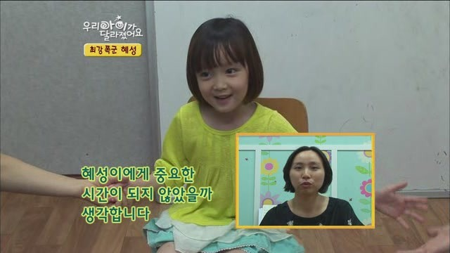 child297.jpg