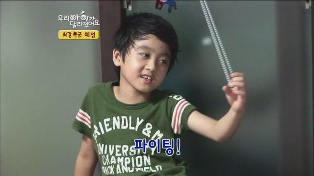 child291.jpg